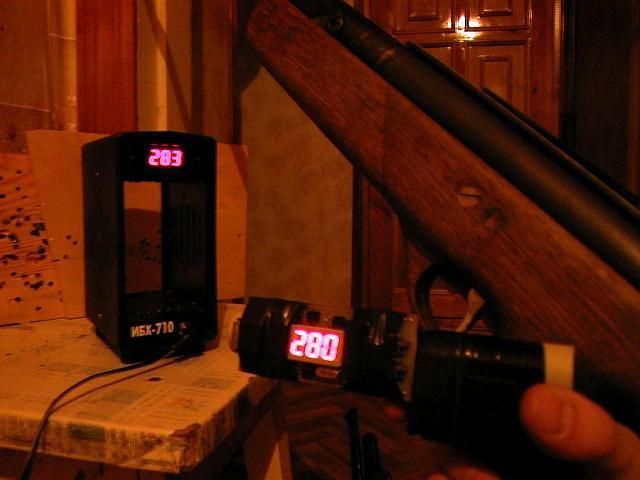 измерения после выстрела из